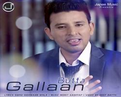 Gallaan - Butta